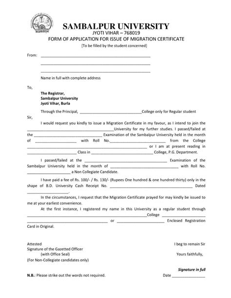 application letter for migration certificate from college application letter for migration certificate from college