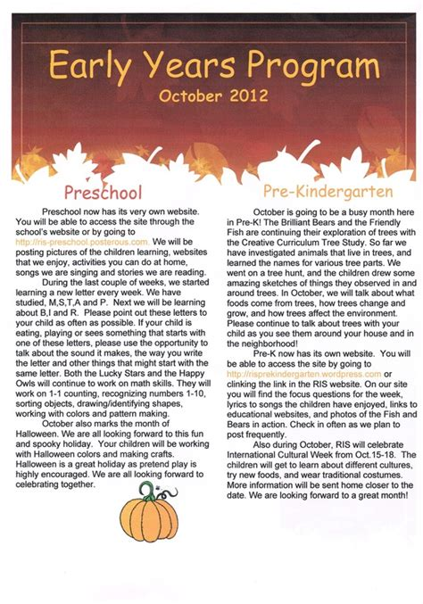 october preschool newsletter template ris preschool newsletter october