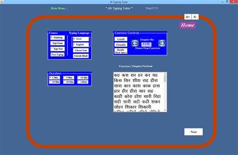 free full version hindi typing tutor jr hindi typing tutor crack version