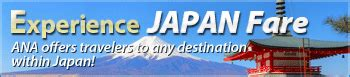 get the most out of your trip to japan with discount airfare japan monthly web magazine