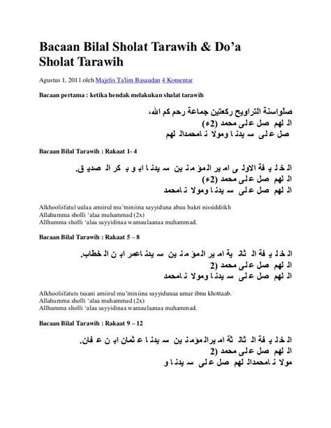 tutorial shalat tarawih bacaan bilal shalat tarawih dan doa shalat download lengkap