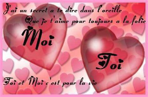 doux messages d amour sms d amour sms d amour