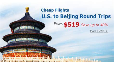 cheap china domestic flights china flights at local prices