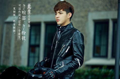 film terbaru kris wu appreciation kris wu is so handsome as cheng zheng in
