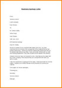 Closing A Business Apology Letter 10 Business Apology Letter Letter Format For
