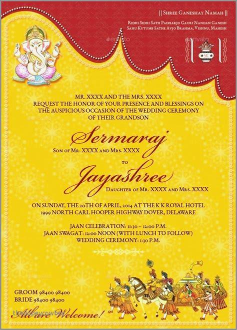 Wedding Reception Invitation Wording Sles