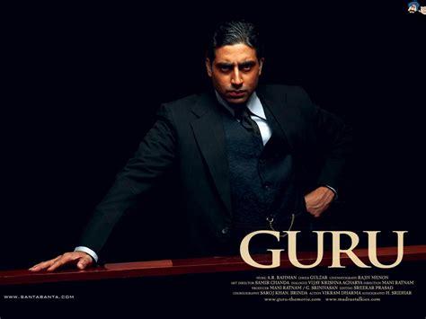 Guru 2007 Full Movie Poetry And Story Corner Guru Wallpaper Is It Very Good Movie