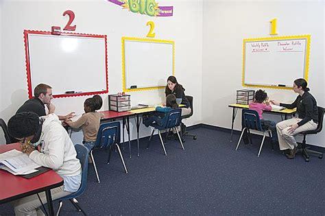 tutorial center design the tutoring center in pepper pike oh yellowbot