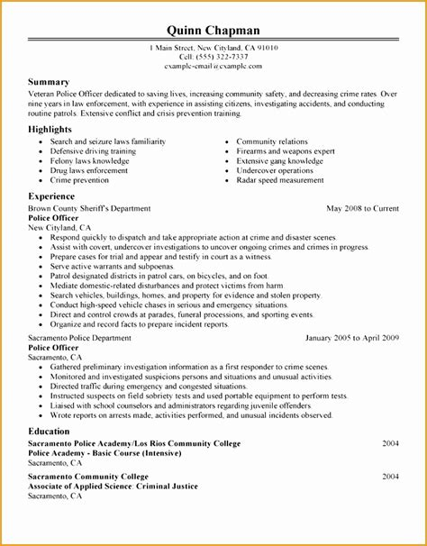 security officer resume sle objective 5 security officer resume objective free sles exles format resume curruculum vitae