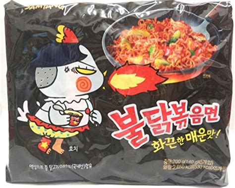 Samyang Chicken Ramen 5 Pcs samyang ramen spicy chicken roasted noodles 140g pack of 5 in the uae see prices reviews
