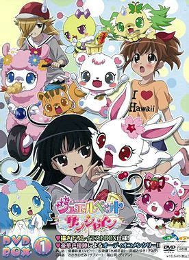 jewelpet sunshine anime tv tropes