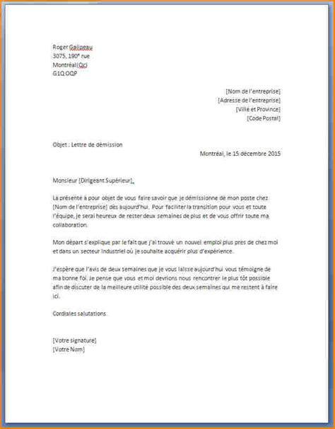 Lettre De Recommandation Mod Le modele lettre demission cdi lettre 28 images lettre de