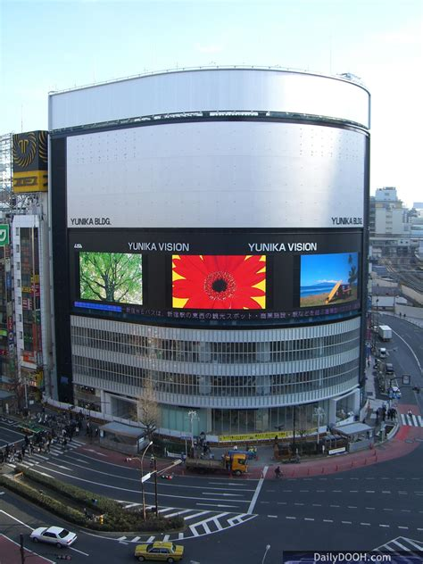 Yunika Set dailydooh 187 archive 187 japan s largest outdoor screen