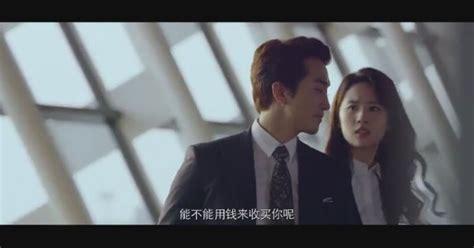 film china the third way of love the third way of love chinese movie 2015 trailer