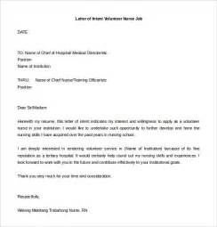 Letter Of Intent Free Intent Letter Templates 22 Free Word Pdf Documents Free Premium Templates