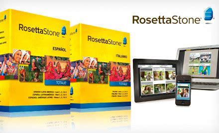 rosetta stone for spanish now on groupon rosetta stone spanish italian french
