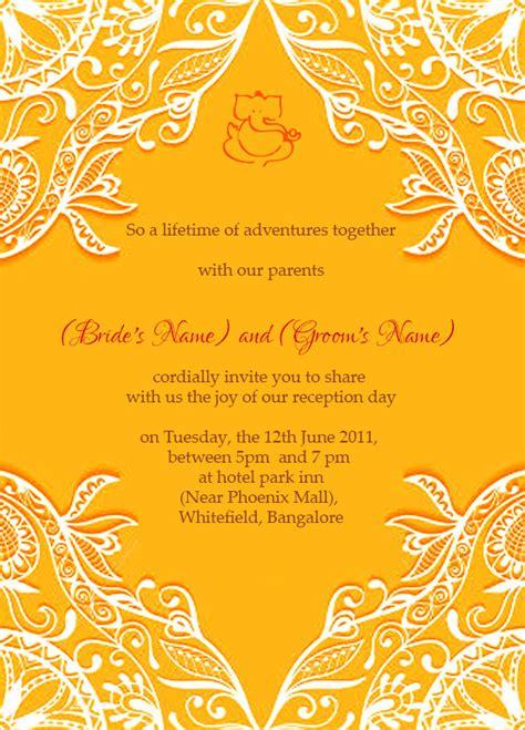 indian wedding reception invitation card designs indian wedding reception invitation cards guitarreviews co