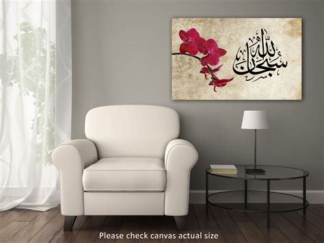 islamic home decor uk islamic canvas wall art calligraphy islamic home decor