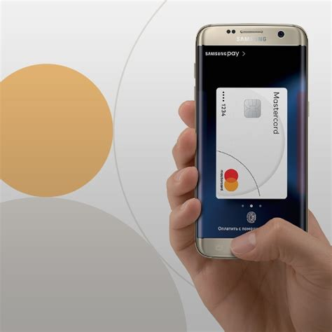 r samsung pay samsung pay app for mobile payments mastercard