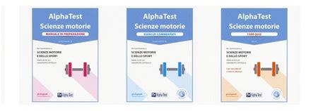 test di ammissione scienze motorie libri e manuali per i test di scienze motorie 2019
