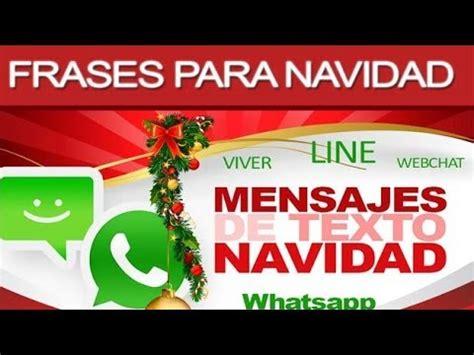 imagenes y frases de navidad para wasap las frases y mensajes de navidad m 225 s graciosas en una app