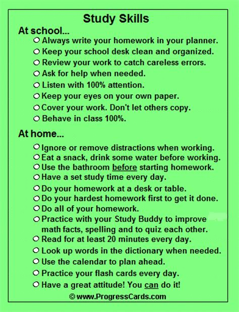 Study Strategies Outline by Study Skills Progress Card I How You Can Print A Small Checklist To Touch Base On Study