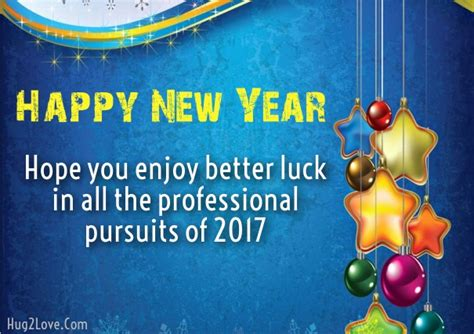 new year wishes professional new year wishes professional merry happy new