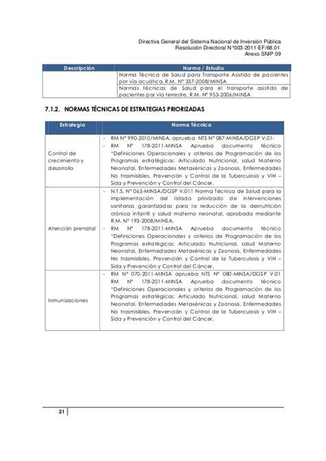 norma tecnica de vacuna vph minsa 2016 norma tecnica de vacunacion en peru 2016