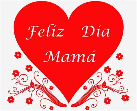 imagenes lindas x el dia de la madre 25 felicitaciones del d 237 a de la madre para whatsapp