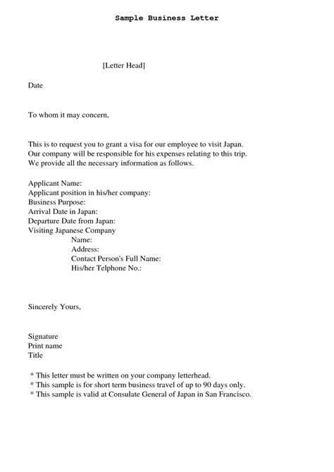 business letter to whom it may concern the letter sle