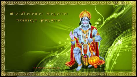god hanuman themes free download hanuman images photos pics wallpaper webntime