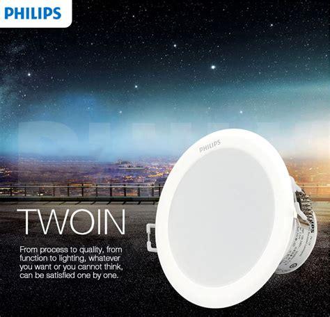 Philips Downlight Type 66664 4 White philips led downlight 6500k white light