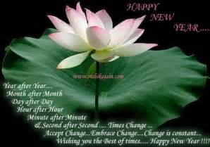 wishing you a very happy new year inspirational