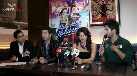 film london love story full movie youtube teri meri kahaani shahid kapoor priyanka chopra
