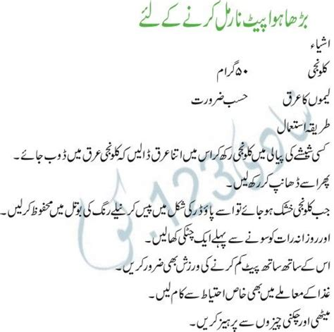 diode definition in urdu definition of diode in urdu 28 images diode definition in urdu 28 images diode and define