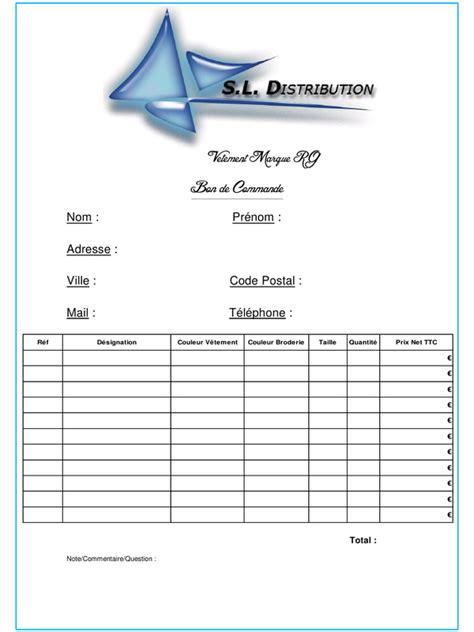 bon de commande rg pdf par mon gros fichier pdf
