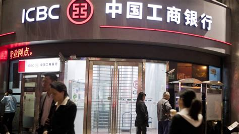 icbc bank icbc industrial and commercial bank of china limited