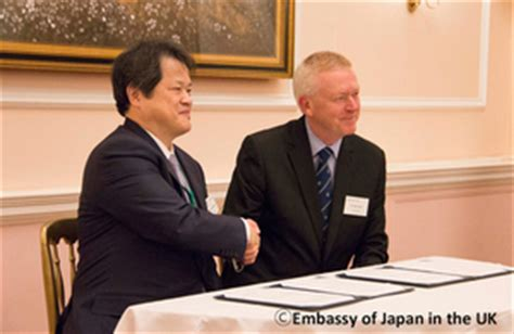 Japan Work Visa Criminal Record Uk And Japan Uk And The World Gov Uk