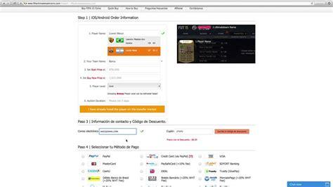 tutorial comprar monedas ut pagina monedas tutorial como comprar youtube