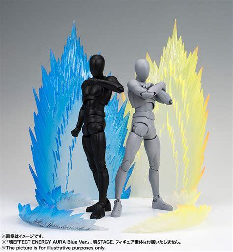 Figurise Aura Effect Yellow 魂effectシリーズ energy aura yellow ver 魂ウェブ