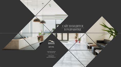Brand Manager Sample Resume by Apart Hotel Brevis Sochi Website Splash Page Design