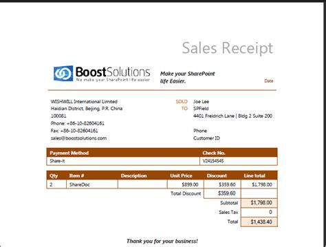 using document maker to generate sales receipt