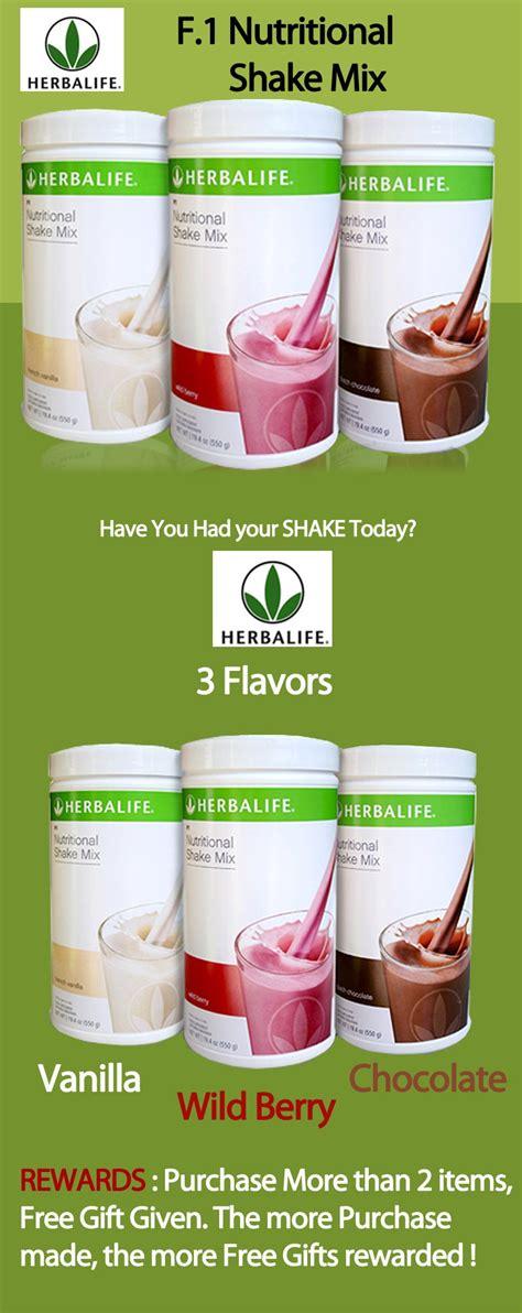 herbalife shake mix