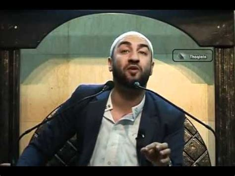 muhammad biography youtube biography of prophet muhammad s a w sayed ammar nakshawani