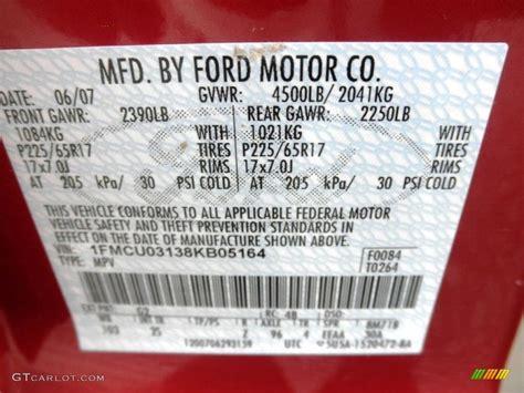 2008 ford escape paint codes