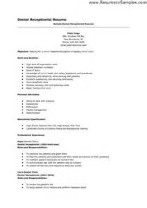 Qualities Of A Front Desk Officer 166 Best Images About Resume Templates And Cv Reference On Resume Objective Exles