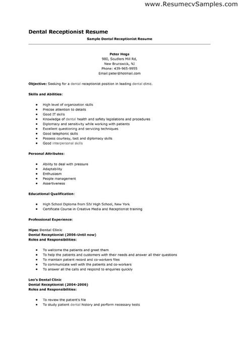 quick answers to common cover letter and resume questions 1