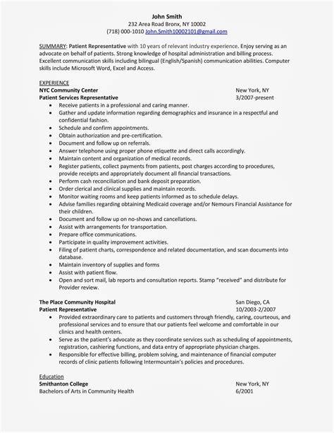 resume for patient access representative