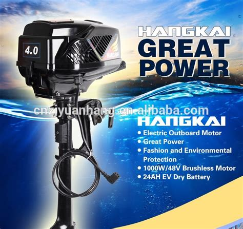 electric boat motor brands brand new brushless 4hp electric outboard motor 48v 1000w