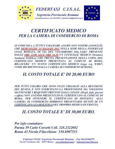certificato commercio certificato medico per la di commercio mercoled 236